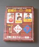 20060806114356.jpg
