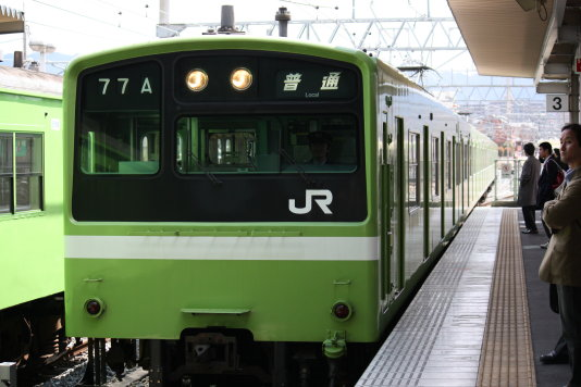 New Line!おおさか東線