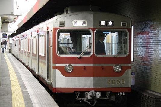 神戸電鉄、オールドステンレス?