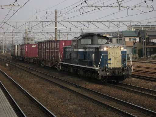 青色DD51