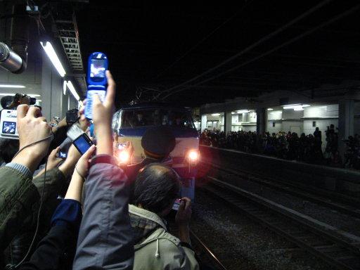 最後の京都駅、入線。