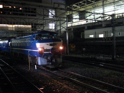 京都駅、出る…