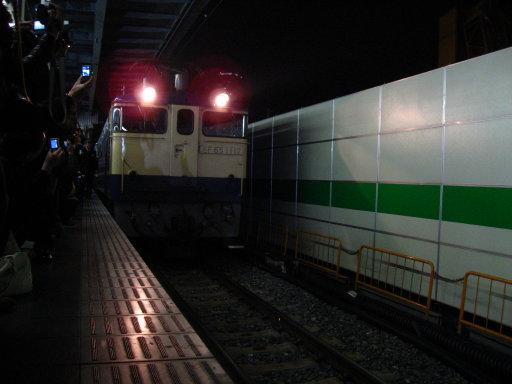 大阪駅へ、ラスト入線