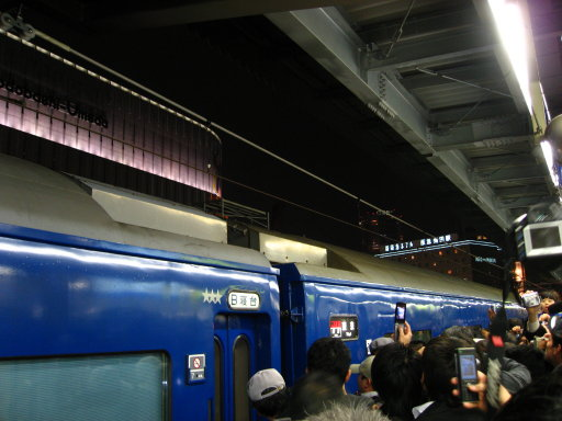 大阪駅の人ごみ。