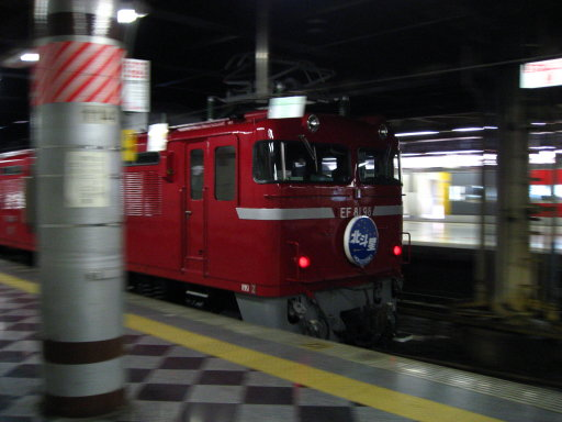 上野名物推進運転