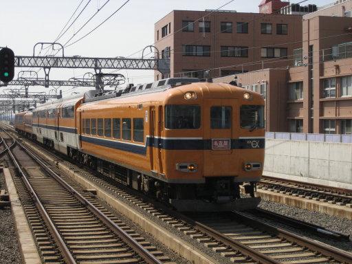 八田駅にて、スナックカー…?