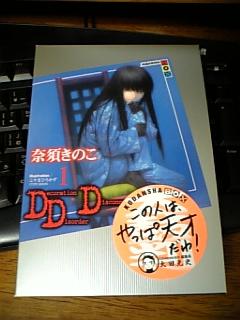 DVC00063_M.jpg