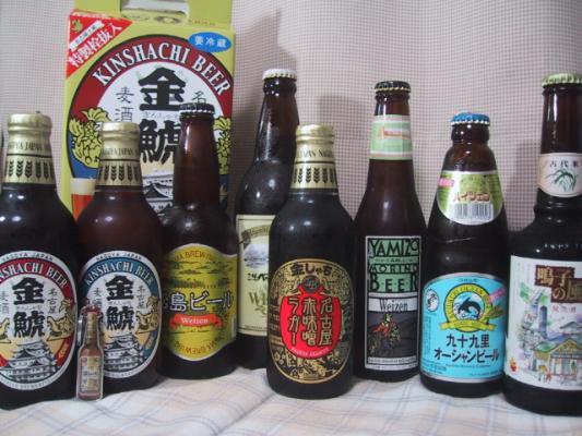 地ビール達よ!