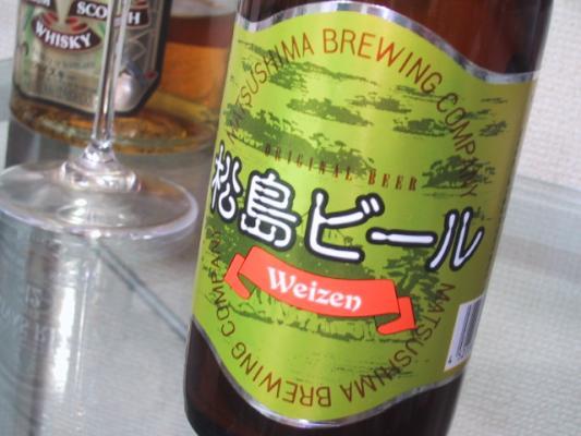 松島ビール《バイツェン》