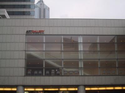 東京オペラシティー アートギャラリー