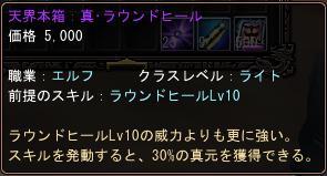 2008-04-01 22-19-06