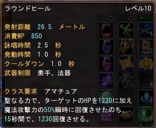 2008-04-01 22-41-50