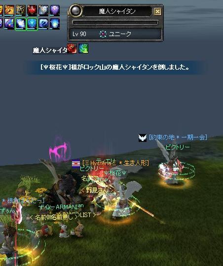 SRO[2008-04-23 11-45-29]_77