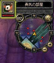 SRO[2008-05-06 19-33-45]_38