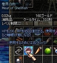 103ar1.jpg