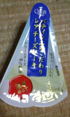20060110185517.jpg