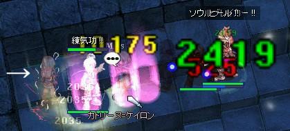 67r2.jpg