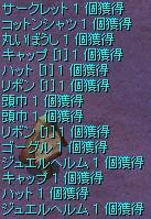 daia9101.jpg