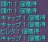 daia9102.jpg