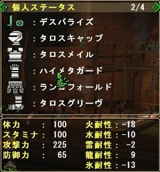 mhf_20070806_024705_631.jpg