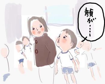 母と少年4