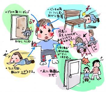 春休み報告4
