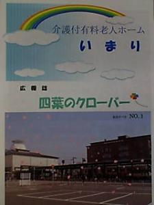 20060708095300.jpg