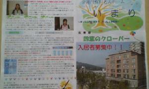 20061010133209.jpg