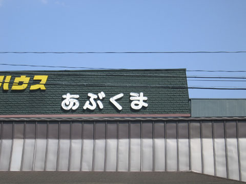 IMG_2433.jpg
