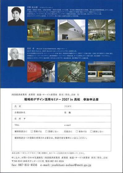 20070301_02.jpg