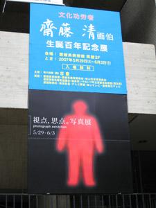 20070528_02.jpg