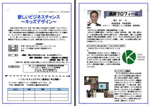20070227_01.jpg
