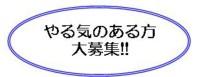 20070327_02.jpg