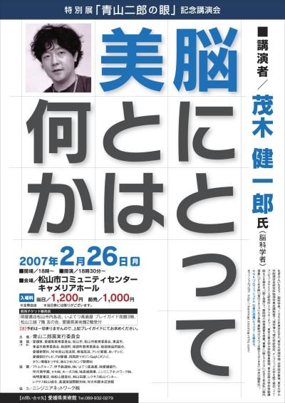 茂木/チラシ(1).jpg