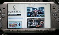 PSP_internet.jpg