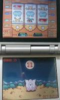 bonus11