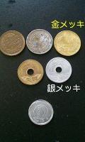 coin_silver.jpg