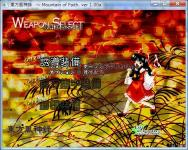 fujinroku_ikou.jpg