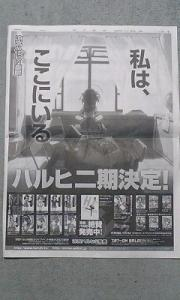 haruhi_2nd.jpg