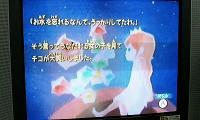mario_galaxy_oowarai.jpg