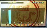 mhp2g_tachi100.jpg