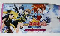 nanoha_package.jpg