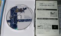 smashbrosx_disc.jpg