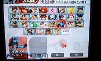 smashbrosx_menu2.jpg