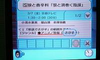 teretomo_okami.jpg
