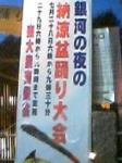 060728_1912001.jpg