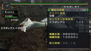 snap002-2_convert_20080322081522.jpg