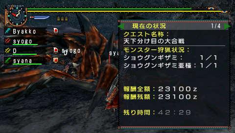snap006.jpg