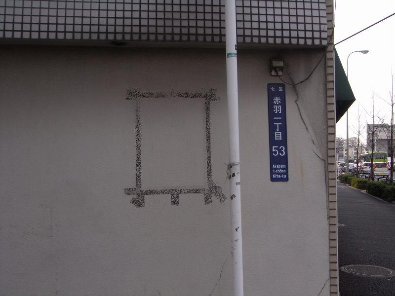 s-R8379887