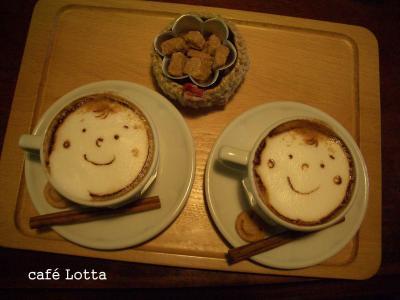 *cafe Lotta*